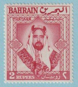 BAHRAIN 127  MINT HINGED OG * NO FAULTS VERY FINE!