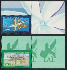 Fr. Polynesia Air Tahiti 2v Top Corners T2 SG#1104-1105 MI#1056-1057 CV£20+