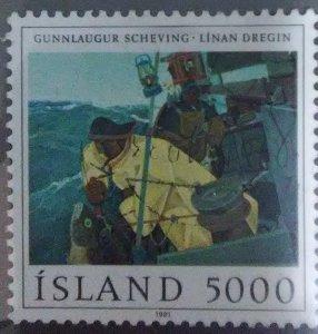 Iceland World Stamp # 548* lh  (1981)