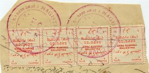 PALESTINE; Early 1920s finely cancelled REVENUE VALUES ON PIECE