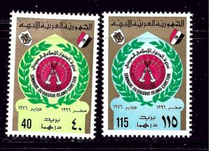 Libya 593-94 MNH 1976 set
