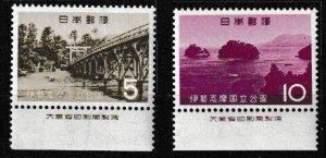 Japan 808-809 MNH/OG, 1964,  Ise-Shima National Park