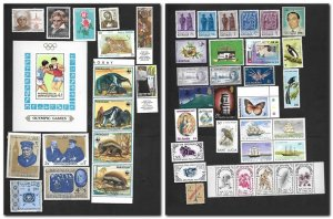 WORLDWIDE SMALL COLLECTION N6-N7 MNH 3 SCANS