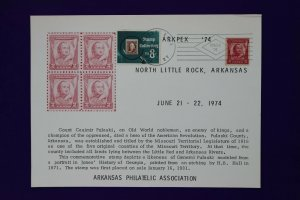 ARKPEX 1974 Little Rock AR Pulaski 690 reprint Philatelic Souvenir card page