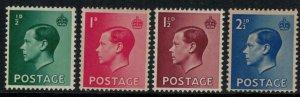 Great Britain #230-3* NH  CV $1.75