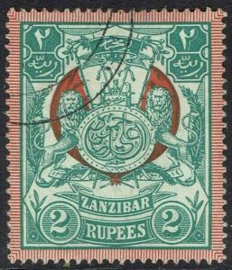ZANZIBAR 1904 ARMS 2R USED