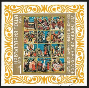 Bulgaria SC 2419 * Bulgarian Icons Mini Sheet * CTO * 1977