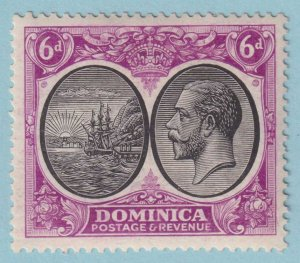 DOMINICA 76  MINT HINGED OG * NO FAULTS VERY FINE!