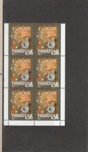 FAROE ISLANDS 388a MNH 2014 SCOTT CATALOGUE VALUE $10.00