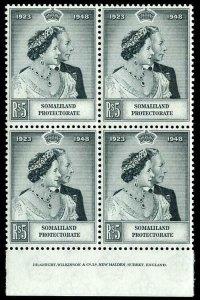 Somaliland 1949 KGVI Silver Wedding 5r black (imprint block) superb MNH. SG 120.