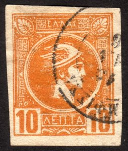 1891, Greece 10L, Used, Sc 93a