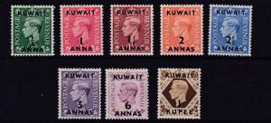 KUWAIT   1948 - 49   S G 64 - 71   PART SET TO 1R ON 1/-   MH