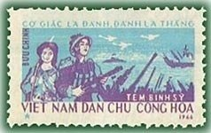 Vietnam 1966 MNH Military Stamp Scott M11 Soldier Guerilla Woman