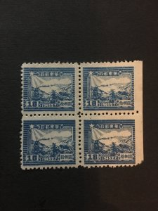 China stamp BLOCK, MNH, liberated area, Genuine, List 1515