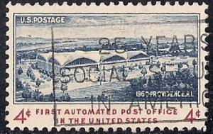 1164 4 cent First Automated Post Office VF used