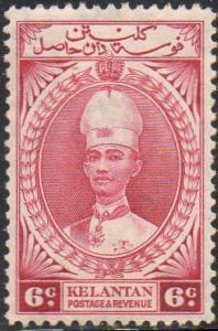 Kelantan 1937 6c lake MH