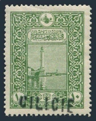 Cilicia 13,hinged.Michel 12. Lighthouse on Bosporus,hand-stamped,1919.
