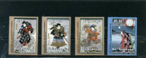 ST.VINCENT 2003 JAPANESE PAINTINGS SET OF 4 STAMPS MNH