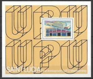 St. Lucia 572  MNH  UPU Membership Anniversary