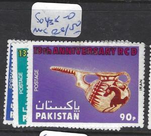 PAKISTAN (P2710B) SG  SG 438-440   MOG
