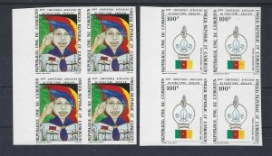 1981 Cameroon African Boy Scout Conference IMPERF blocks
