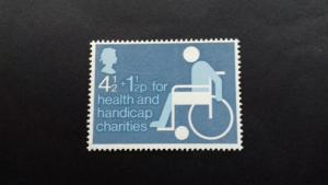 Great Britain 1975 For Health and Handicap Charities Mint