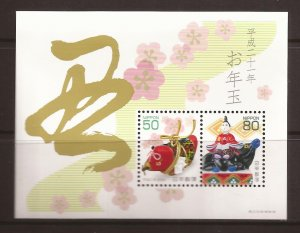 2008 Japan - Sc 3071a - MNH VF - Mini Sheet - New Year's 2007 (Year of the OX)