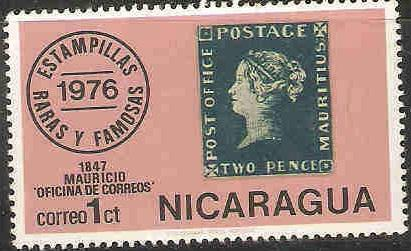 Nicaragua MNH Sc 1038 - Rare Stamps / HipStamp