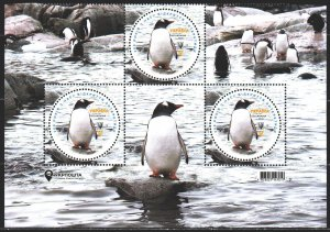 Ukraine. 2020. 1857. Penguins. MNH.