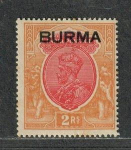 Burma Sc#14 M/H/F-VF, Cv. $29