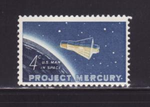 United States 1193 Set MNH Friendship 7 Space Capsule