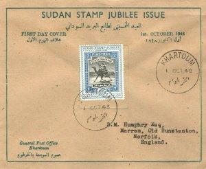 SUDAN FDC 1948 *CAMEL POSTMAN* CENTENARY First Day Cover Khartoum CDS GB GR11