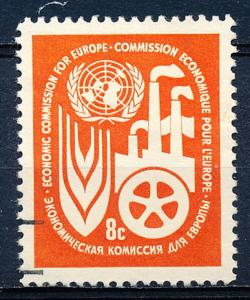 United Nations - New York #72 Single Used