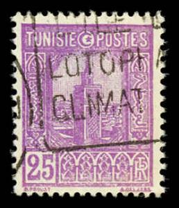 Tunisia 82 Used