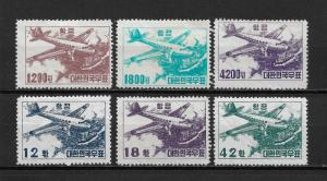 Korea Scott # C6-C11 Air Mail set ,VF mint hinged ,scv $18,see pic !