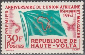 Burkina Faso #106  MNH F-VF  (SU6753)