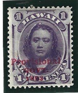HAWAII Scott #53 Mint 1c 2019 CV $9.00