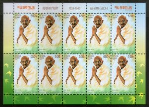 Armenia 2019 Mahatma Gandhi of India 150th Birth Anni. Sheet MNH # 8109C