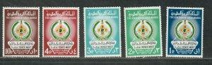 Saudi Arabia Sc#451-455 M/NH/VF, Cv. $27