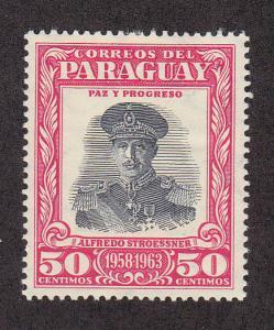 Paraguay Scott #541 MH