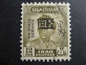 Iraq Sc O272 used with overprint variety quite interesting!