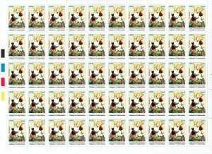 2020- Libya- 9th Anniversary of 17th February Revolution-Butterflies- Full sheet