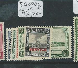 PAKISTAN  (P0308B1) SERVICE  SG O27-31   MNH