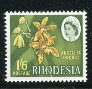 RHODESIA; 1964 early QEII Pictorial issue MINT MNH 1s.6d. value