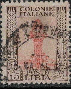 Libya 1924-1940 SC 52a Used