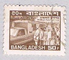 Bangladesh Waiting 50 (AP111609) ...