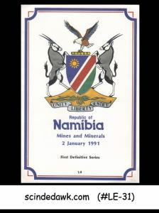 NAMIBIA - 1991 MINES & MINERAL 1st Definitive Series - FOLDER FDI