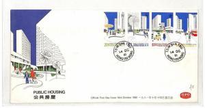 AO92 1981 Hong Kong Tsim Sha Tsui Public Housing Cover PTS