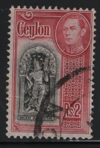 CEYLON, 288, USED, 1938-52, Ancient guard stone