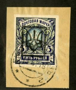 Russia Ekaterinoslan Stamps Chuchin 50a # 343 VF Used